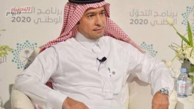 صورة السعودية تحدد معايير ترخيص المنصات العقارية الإلكترونية