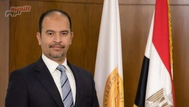 """صورة للمرة الأولى.. """"المصرفي المصري"""" يُطلق دورتين من برنامج القادة الناشئين للقطاع المصرفي الإفريقي عن بُعد"""