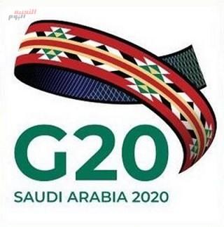مجموعة الـ20