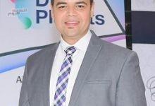 صورة «ديجيتال بلانتس» تحصد جائزة «sophos» للتميز في حلول الأمن السيبراني بمصر لـ2020