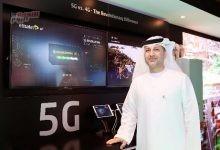 """صورة للمرة الأولى في الإمارات.. """"اتصالات"""" تتيح لعملائها خدمات شبكة الجيل الخامس الثابتة"""
