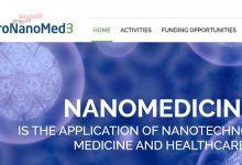 """صورة """"البحث العلمي"""" تُطلق دعوة مفتوحة للباحثين المصريين للتقدم بمشروعات النانوتكنولوجي في العلوم الطبية"""
