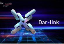 """صورة """"إنفينكس"""" تُطلق أول محرك عالمي لتحسين الألعاب Infinix Dar-link AI"""