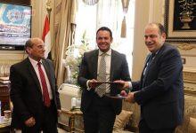 """صورة """"معلومات الوزراء"""" يُطلق """"البوابة القانونية للتشريعات المصرية"""" المطورة"""