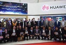 """صورة """"هواوي"""" تحتفل بالطلاب المصريين الفائزين في مسابقة """"هواوي تكنولوجيز"""" العالمية"""