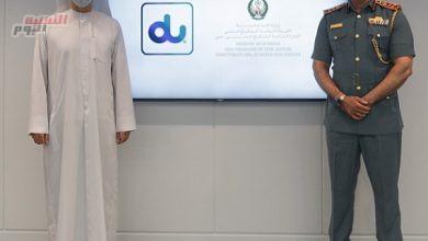 """صورة """"الدفاع المدني في دبي"""" يعتمد منصة بلوك تشين إيدج من """"دو"""" لتسريع التحول الرقمي"""