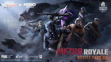 """صورة لعبة ببجي موبايل و """"METRO EXODUS"""" تقدمان رويال باس الموسم 16"""
