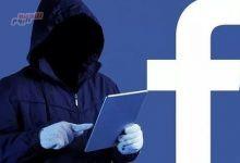 صورة احذر من هذه الرسالة على فيس بوك لتجنب اختراق حسابك