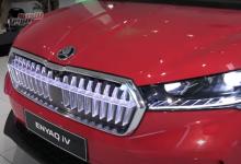 صورة فيديو| سكودا تتحضر لطرح سيارتها المتطورة الجديدة