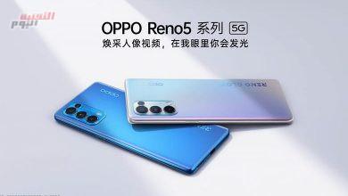 صورة Oppo تبدأ في الإعلان عن Reno5 في المتاجر