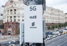 صورة السويد تطلق مزايدة لبيع ترددات شبكات الجيل الخامس للاتصالات رغم شكوى هواوي