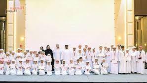 صورة تخريج دفعة جديدة من مبادرة المبرمج الإماراتي