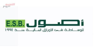 """صورة """"بي إتش مباشر"""" الإماراتية توقع مذكرة تفاهم مع شركة أصول المصرية"""