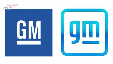 صورة جنرال موتورز تغير شعارها لتسليط الضوء على مستقبلها مع السيارات الكهربائية
