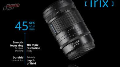 صورة اطلاق عدسة Irix 45mm F1.4 Dragonfly لكاميرات Fujifilm GFX متوسطة التنسيق
