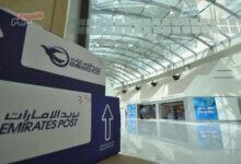 صورة مجموعة بريد الإمارات تُطلق برنامج داخلي للتطعيم ضد كوفيد ـ19