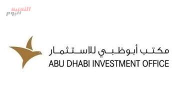"""صورة شراكة استراتيجية بين """"أبوظبي للإستثمار"""" و""""مايكروسوفت"""" و""""بلاج آند بلاي"""" لدعم الشركات الناشئة"""