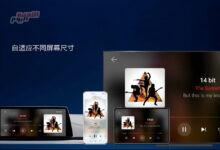 صورة نظام تشغيل الهواتف الذكية من Huawei ليس نسخة من Android و iOS