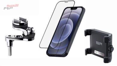 صورة ملحقات لاستعمال الهواتف الذكية بأمان مع الدراجات النارية