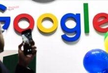 """صورة """"جوجل"""" توقع اتفاق إطار مع كبرى الصحف الفرنسية حول """"الحقوق المجاورة"""""""