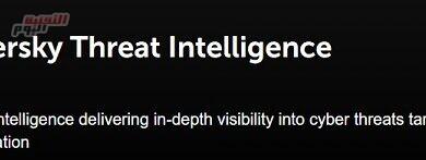 """صورة خبراء """"كاسبرسكي"""" يكتشفون الحلقة المفقودة بين الهجوم الرقمي على SolarWinds والمنفذ الخلفي Kazuar"""