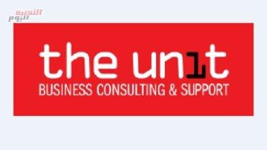 صورة The Unit Business: السعودية أكثر الاسواق جاذبية للشركات الباحثة عن صفقات الدمج والإستحواذ