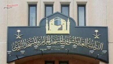 صورة بأكثر من مليوني مستفيد.. 44 خدمة رقمية توفرها رئاسة شؤون الحرمين داخل منظومة أعمال المسجد الحرام