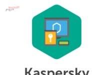 """صورة """"كاسبرسكي"""" تطرح 6 قواعد للسفر بعد الجائحة من منظور أمني"""