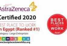 """صورة """"أسترازينيكا مصر"""" تحصل على المركز الأول لأفضل مكان عمل بين الشركات الكبرى لعام 2020"""