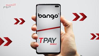 """صورة """"بانجو"""" تدخل في شراكة مع """"تي باي موبايل"""" لتسريع التجارة الرقمية بواسطة الهواتف المحمولة"""