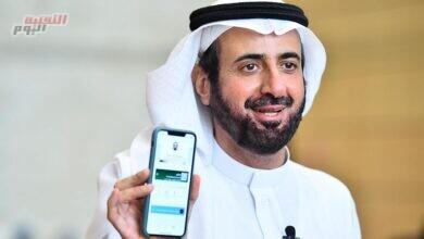 """صورة """"الصحة السعودية"""" و """"سدايا"""" تُطلقان خدمة """"الجواز الصحي"""" عبر تطبيق """"توكلنا"""""""