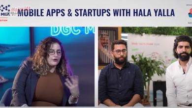 """صورة كبار التنفيذيين في """"HALAYALLA"""" شاركوا تجربتهم في بناء منصة ألعاب """"kafugames"""" الشهيرة خلال مؤتمر الألعاب الرقمية"""