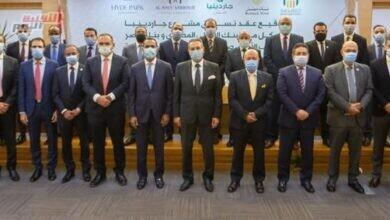 """صورة بنكا مصر والأهلي يُطلقان مشروعهما """"جاردينيا سيتي"""" بطريق السويس"""