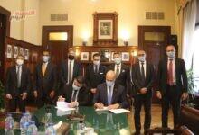 """صورة """"بنك مصر"""" و""""أتوس"""" الفرنسية يُطلقان أول بنك رقمي في مصر"""