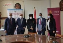 صورة بنك مصر يوقع بروتوكول تعاون مع أسقفية الخدمات العامة والاجتماعية لميكنة المدفوعات
