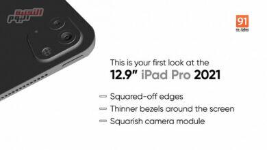 صورة iPad Pro الجديد يعتمد على الرسومات من جميع الجوانب
