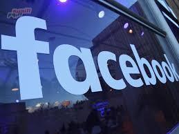 """صورة """"فيس بوك"""" تلغي زر """"الإعجاب"""" من الصفحات العامة"""