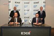 """صورة """"EDGE"""" تُطلق برنامجًا للتحول الرقمي بالتعاون مع """"SAP"""""""