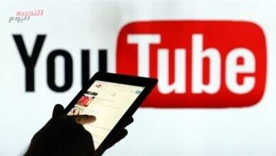 """صورة """"يوتيوب"""" تُطلق حسابات للمراهقين مع إشراف من الأهل"""