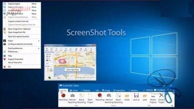 """صورة كيف يمكن إلتقاط صورة لشاشة سطح مكتب الكمبيوتر """"سكرين شوت"""" في ويندوز؟"""