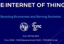 """صورة """"إنترنت الأشياء.. تعزيز الاقتصاد وخدمة المجتمعات"""".. في ورشة العمل الدولية افتراضيًا"""