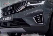 صورة فيديو| Geely الصينية تتحضر لإطلاق أكبر سياراتها وأكثرها فخامة