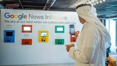 صورة مبادرة أخبارGoogleتُطلق تحدي الابتكار في مصر والشرق الأوسط.. للسنة الثانية على التوالي