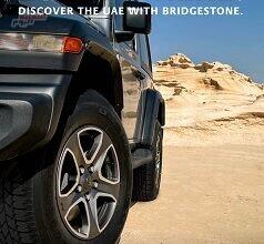 """صورة بريجستون تُطلق حملة """"استكشف أكثر """" لتشجيع سكان الإمارات على إعادة اكتشاف معالم الدولة"""