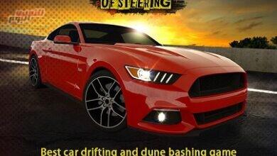 """صورة لعبة سباق السيارات ثلاثية الأبعاد """"King of Steering"""" تصل متجر """"HUAWEI AppGallery"""""""