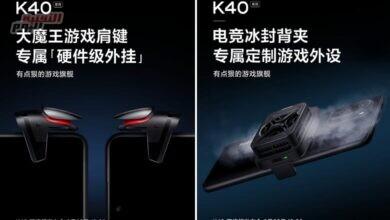 """صورة """"Redmi K40"""" يتحول بشكل غير متوقع ليكون رائدًا في الألعاب"""
