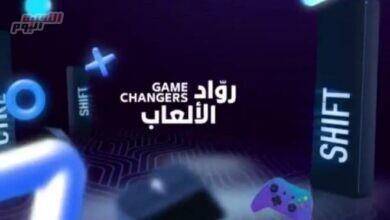 """صورة برنامج جودة الحياة يؤكد """"صناعة الألعاب الإلكترونية"""" بمجالات جديدة للإبداع والابتكار"""
