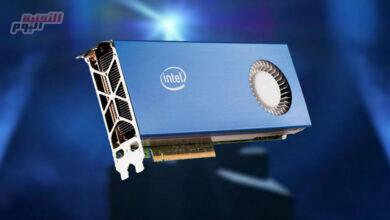 صورة Intel تستعد لإطلاق مجموعة كاملة من بطاقات رسومات سطح المكتب المنفصلة للألعاب