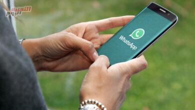 صورة WhatsApp يواصل تحسين برنامج المراسلة الخاص به