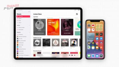 """صورة """"iOS 14"""" و """"iPadOS 14"""" يعمل على ضبط السجلات لسرعة التوزيع"""